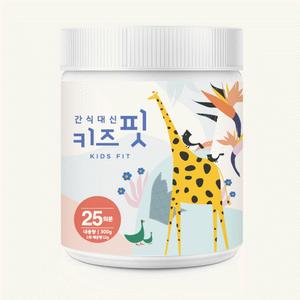 성장기 아이를 위한 영양밸런스 - 간식 대신 키즈핏 300g (25일분)
