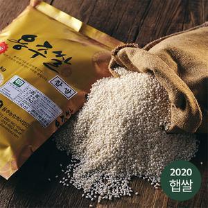 [유기농] 용추 백미찹쌀 (2020년산, 2kg)