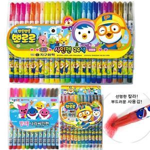 뽀로로 핑크퐁 색연필 싸인펜 대표이미지 섬네일