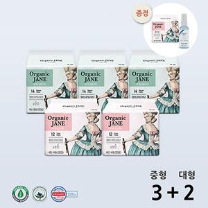 [감사EVENT]유기농 오가닉 제인 순면커버 생리대 5팩set(중형3+대형2+대형본품/미스트증정)