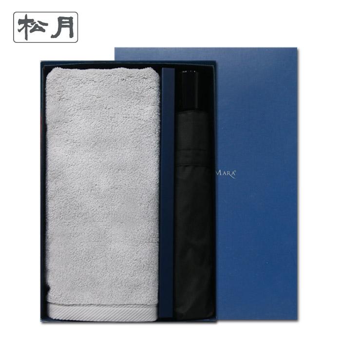 송월 타올우산선물세트(뉴컬러무지1+SW 3단 컬러무지1)+쇼핑백