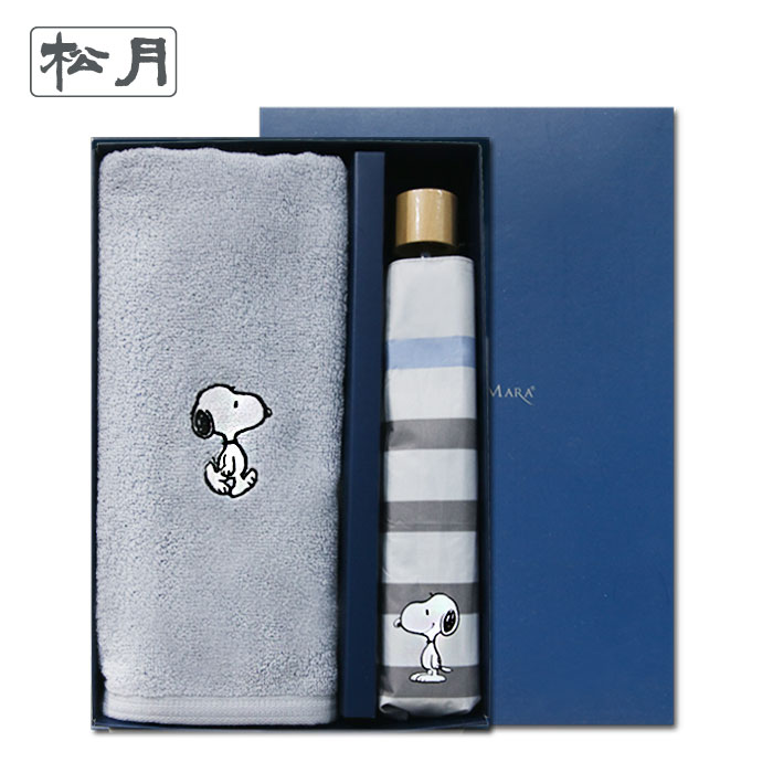 송월 타올우산선물세트(스누피리버1+스누피 3단 스트라이프 양우산1)+쇼핑백