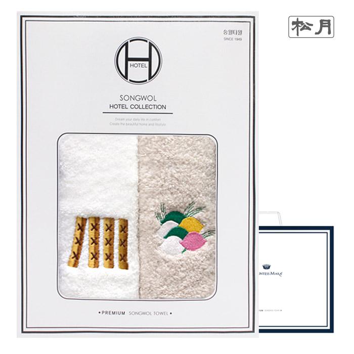 송월 명절놀이 2매 선물세트+쇼핑백