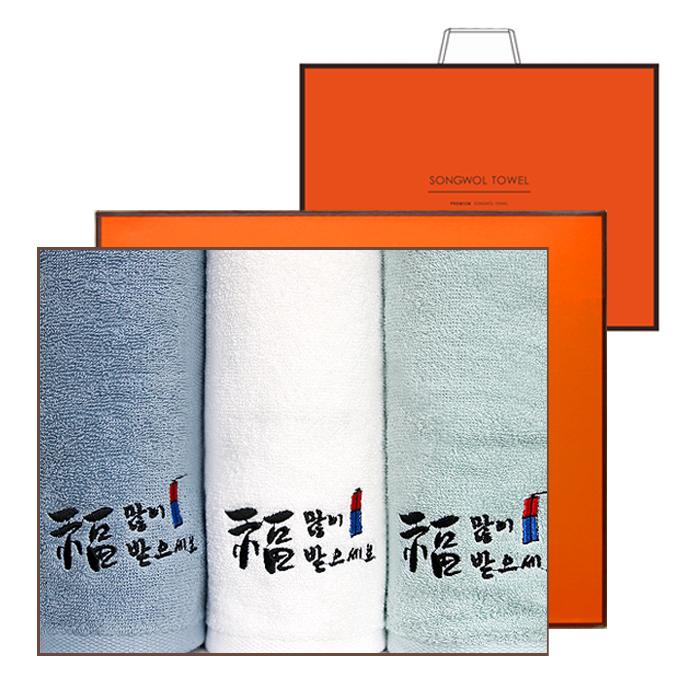 송월 새해복전등 3매세트+쇼핑백