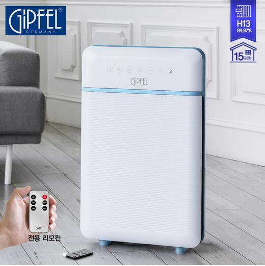 [기펠] 에어플(Airpl) 공기청정기