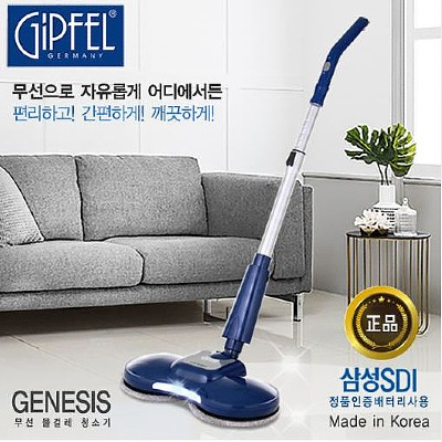 [입점특가][기펠] 제네시스 무선 물걸레 청소기