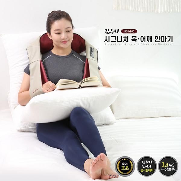 [BEST] [김수자] 시그니처 목·어깨 안마기 KSJ-960