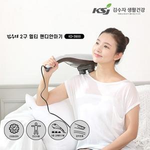 [베스트][김수자] 2구 멀티 핸디안마기 KD-3900