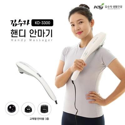 [김수자] 핸디안마기 KD-3300