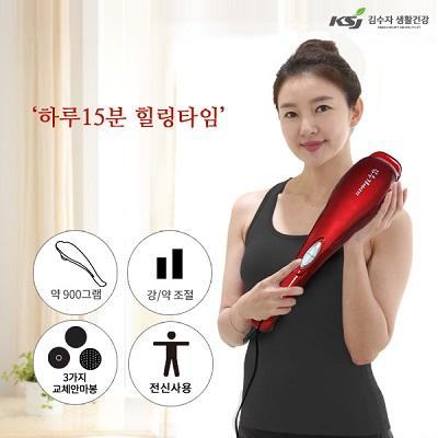 [김수자] 핸디형 안마기 KD-3000S