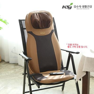 [가정의달 선물추천][김수자]럭셔리 의자형 전신마사지기 KSJ-5000