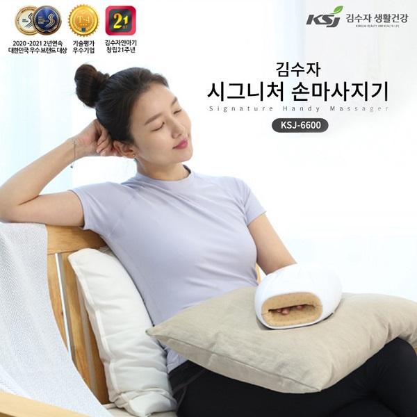 [BEST] [김수자] 시그니처 손마사지기 KSJ-6600