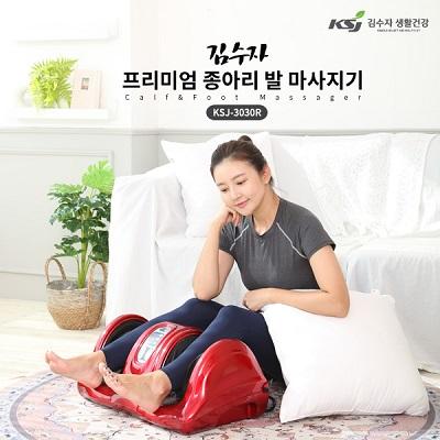 [김수자] 프리미엄 종아리 발 마사지기 KSJ-3030R
