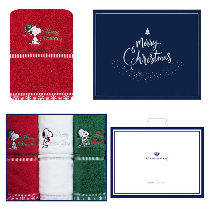 송월 크리스마스 스누피 아폴로 3매세트+쇼핑백