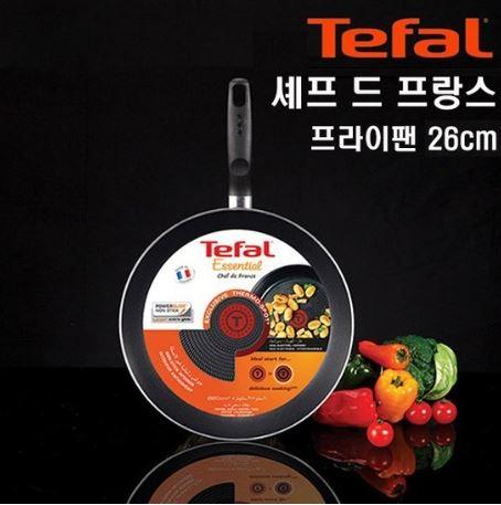 [최저가보장] 테팔 열센서 셰프드프랑스 프라이팬 26cm