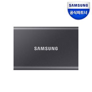삼성전자 외장SSD T7 500GB 타이탄 그레이
