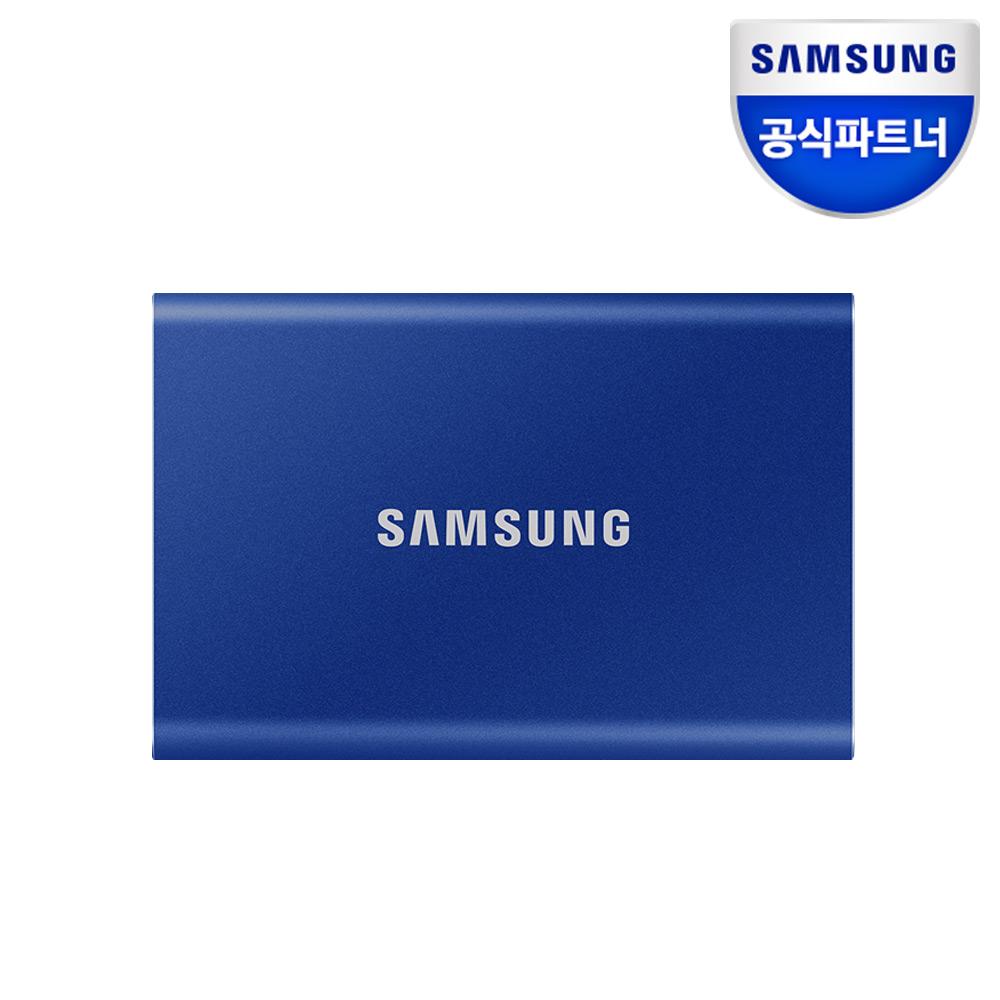 삼성전자 외장SSD T7 500GB 인디고 블루
