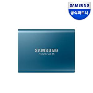 삼성전자 외장SSD T5 500GB 블루