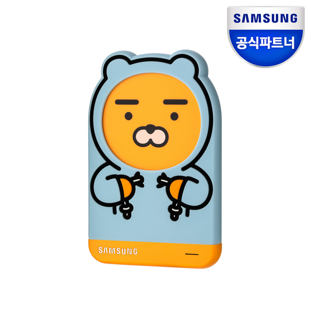삼성전자 외장하드 카카오 1TB 라이언 블루