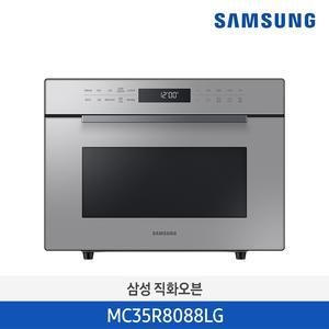 (한정수량) 삼성 직화오븐 35L  글램그레이 MC35R8088LG 대표이미지 섬네일