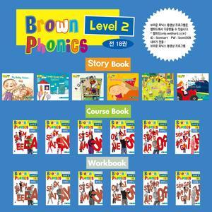 [브라운교육] 브라운파닉스 Level 2 대표이미지 섬네일