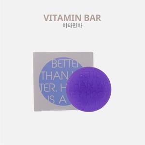 [입점특가] H201 비타민 라벤더 비누