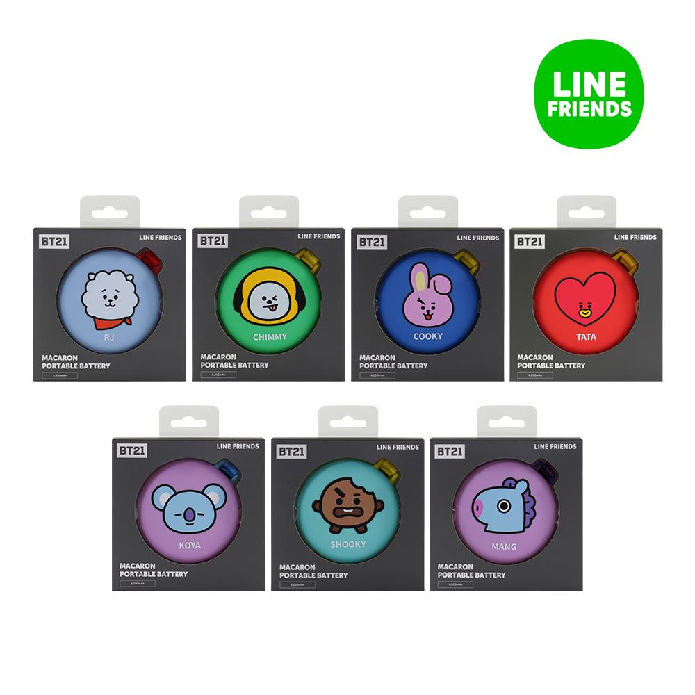 라인프렌즈 BT21 마카롱 보조배터리