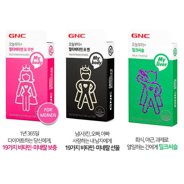 GNC 비타민/밀크씨슬 3종 10일치 (하루 390원)