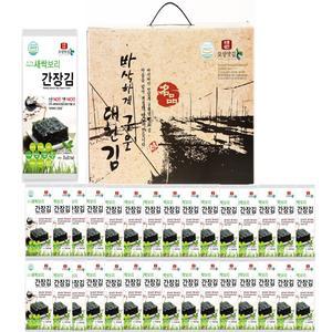 새싹보리간장김(도시락김) 30봉 대표이미지 섬네일