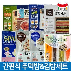 바로요리 스팸주먹밥 외 김밥세트 골라담기 대표이미지 섬네일