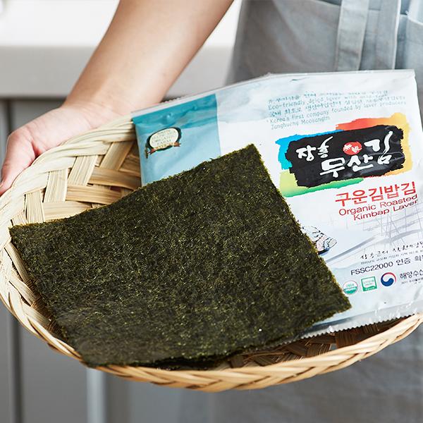 장흥 구운김밥김 (20매) 대표이미지 섬네일