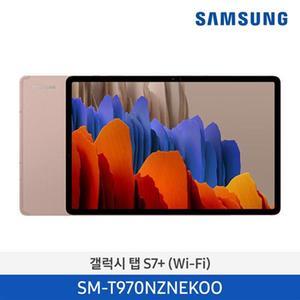 삼성 갤럭시 탭 S7+ Wi-Fi 256GB 미스틱 브론즈 SM-T970NZNEKOO 대표이미지 섬네일