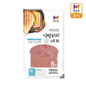 [목우촌] 프라임 식빵위의네모 110g 대표이미지 섬네일