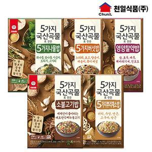 천일 프리미엄 5가지국산 곡물로만든 나물 버섯 뿌리채소 영양찰약 소불고기 볶음밥 250g