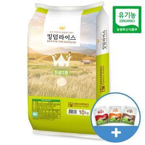 진상미 10kg 유기농 백미+ 밥물3종 증정 대표이미지 섬네일