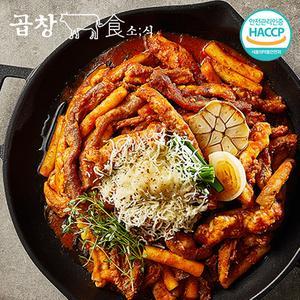 [곱창소식] 모듬 치즈곱창볶음 야채포함 고기가 무려 400g 대표이미지 섬네일