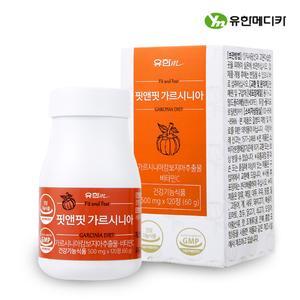 [유한메디카] 핏앤핏 가르시니아 다이어트 500mg x 120정 대표이미지 섬네일