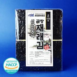 신안 지주식 홍도 곱창재래김 정품 100매 대표이미지 섬네일