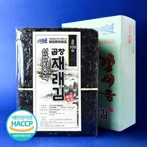 신안 지주식 홍도 곱창재래김 정품 100매 (선물용) 대표이미지 섬네일