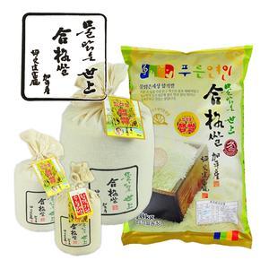 합격기원 가평에서 키운 무농약 쌀 국내산 합격쌀 (2kg/4kg/8kg/10kg) 대표이미지 섬네일
