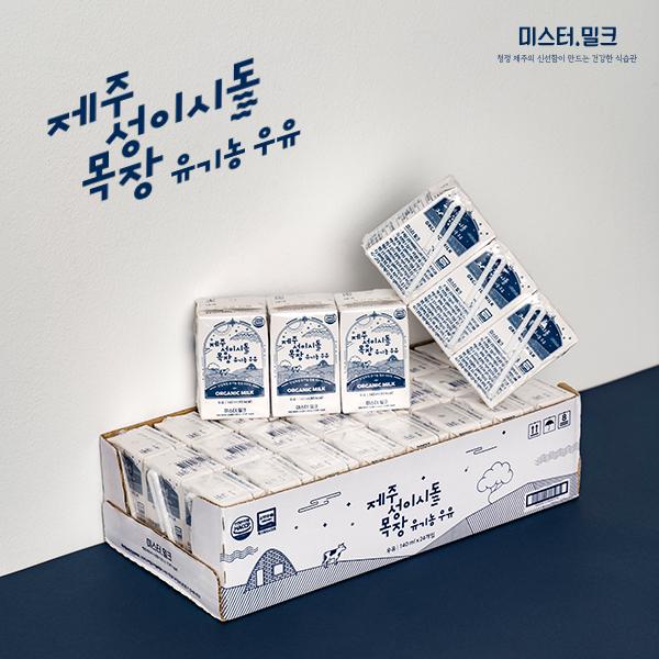 제주 성이시돌 목장 유기농 우유 (140mlX24입,1박스) 대표이미지 섬네일