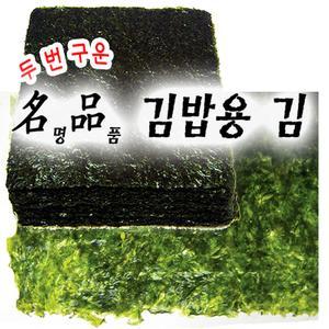두번 구운 김밥김 50매 대표이미지 섬네일