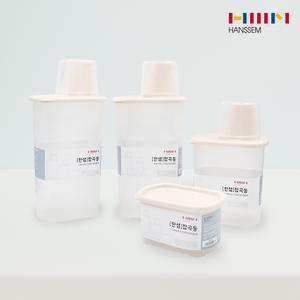 [한샘] 마이홈 잡곡통 4종세트