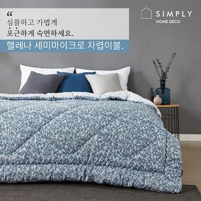 [simply home] 심플리홈 헬레나 차렵이불 S