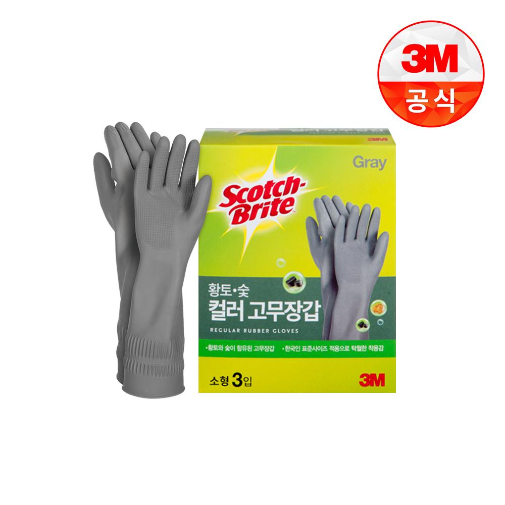 [3M]황토숯 그레이 고무장갑 3입 소/중/대 택1