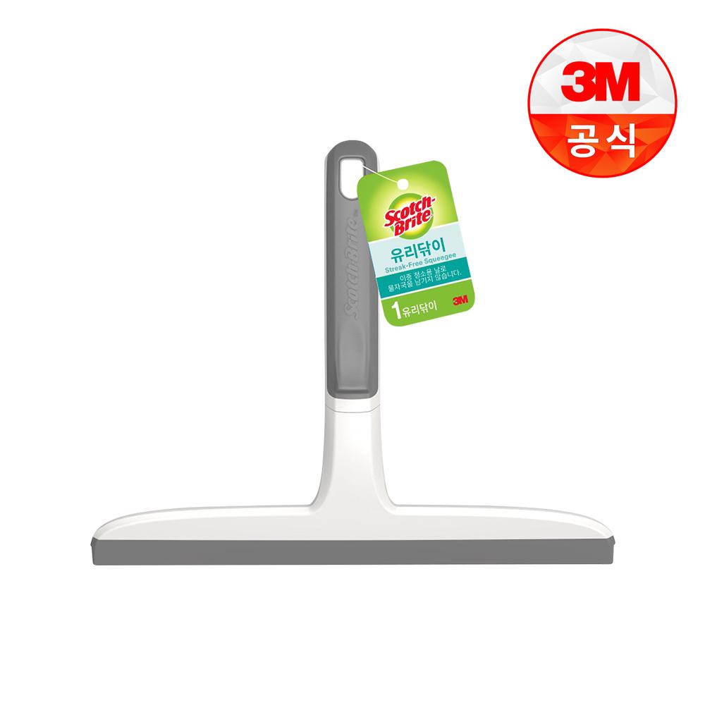 [3M]유리닦이 그레이