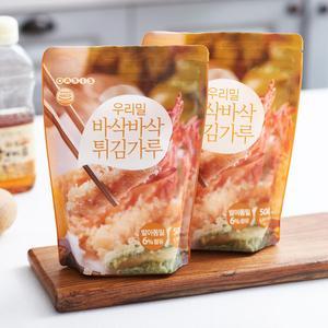 우리밀 바삭바삭 튀김가루 (500g) 대표이미지 섬네일