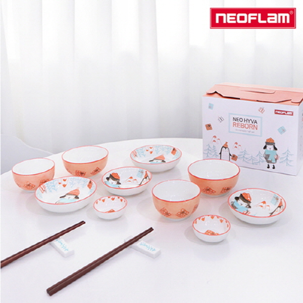 [neoflam] 네오플램 휘바2 2인 도자기 14p 식기세트