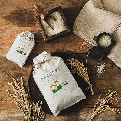 모던라이스 발효유산균쌀 1kg /5kg 대표이미지 섬네일