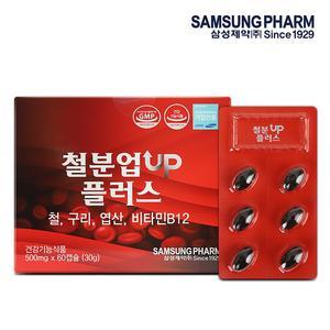 [삼성제약] 철분 UP(업) 플러스 500mg x 60캡슐 대표이미지 섬네일